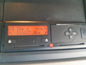 2018 DAF CF Boxvan, 18 Tonne, 260bhp, Euro 6, Automatic Gearbox, Dhollandia Tuckunder Tailift (1500kg Capacity), 27 Foot Body, Single Sleeper Space Cab, Load Lock Rails, Barn Doors, Steering Wheel Controls, Low Mileage, Warranty Available.